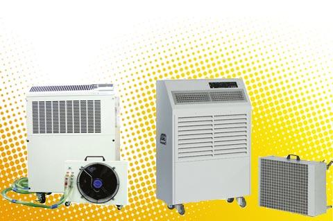 Klimageräte preiswert mieten